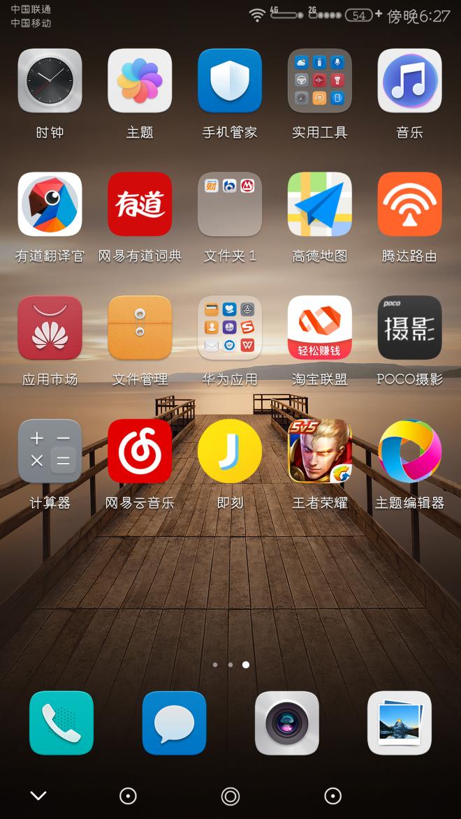 Screenshot_20170601-182751.png
