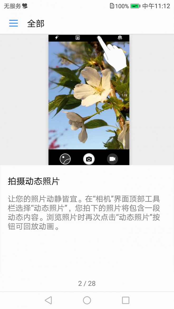 Screenshot_20170619-111202.png