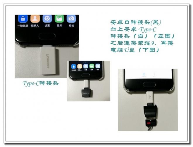 OTG-006.jpg