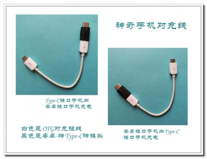 OTG-022.jpg