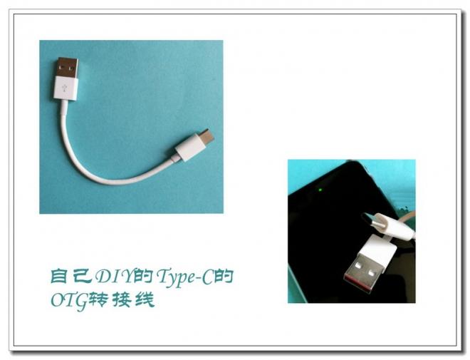 OTG-023.jpg