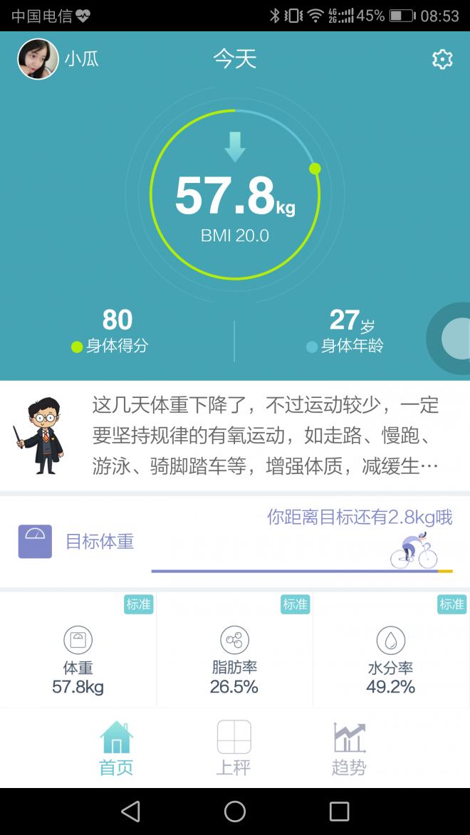 QQ图片20170701090055.png
