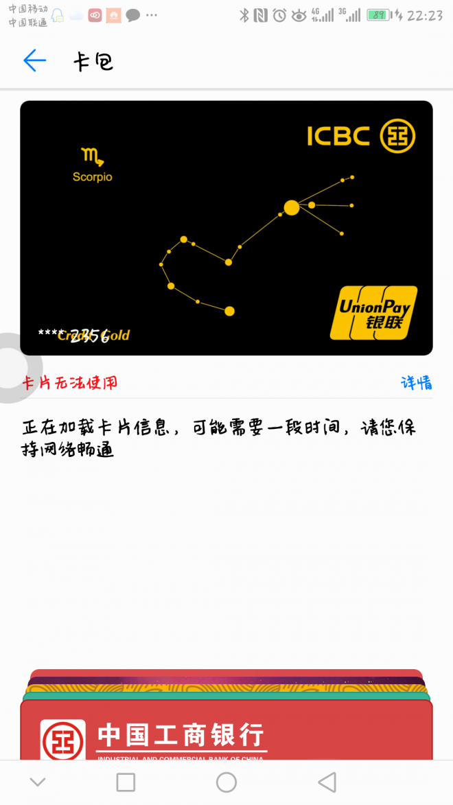 Screenshot_20170701-222346.png
