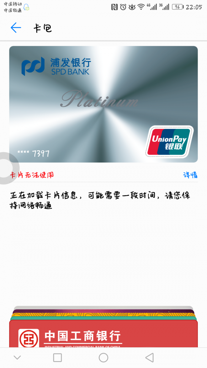 Screenshot_20170630-220514.png