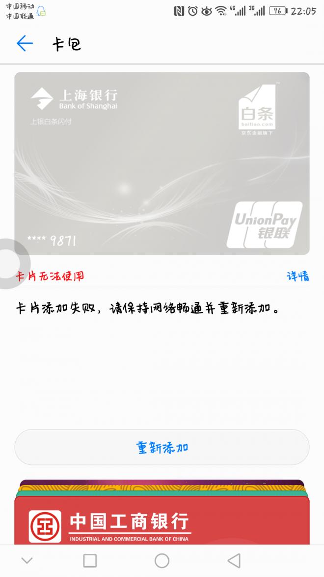 Screenshot_20170630-220503.png