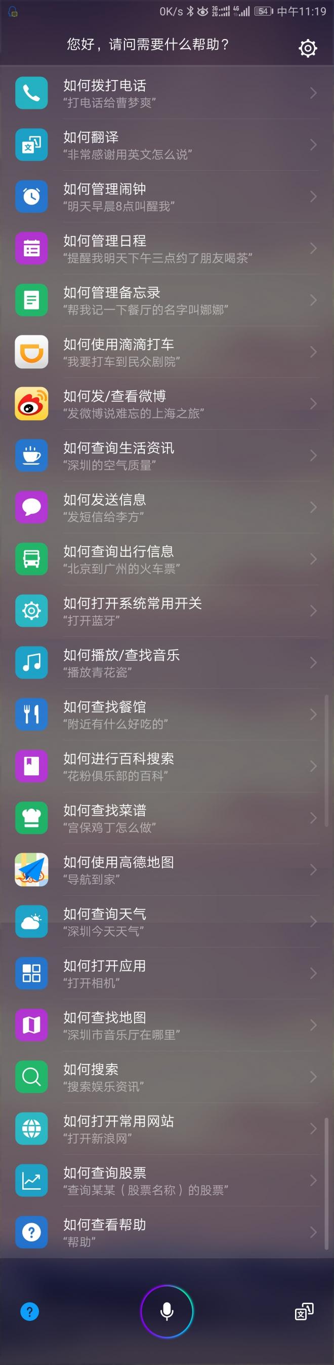 Screenshot_2017-07-04-11-18-59.jpg