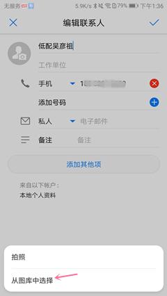 Screenshot_20170710-133621_副本.png