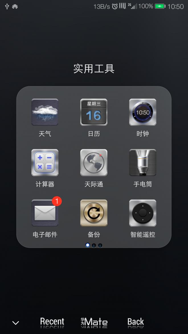 Screenshot_20170816-105031[1].png