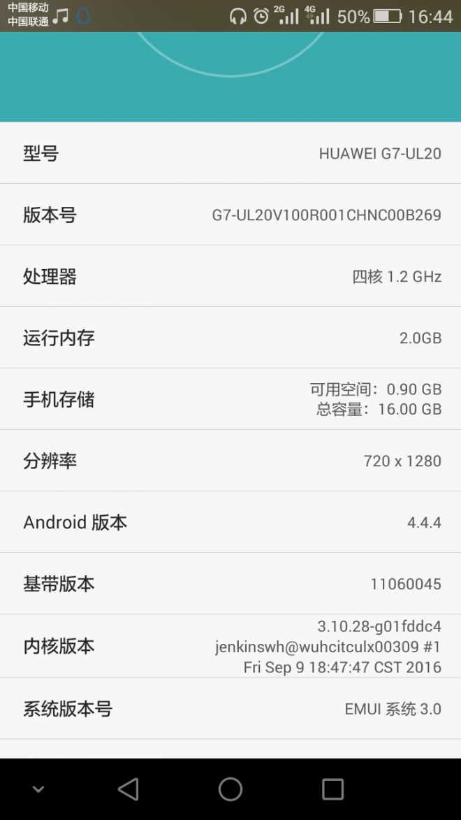 Screenshot_2017-08-19-16-44-46.jpeg
