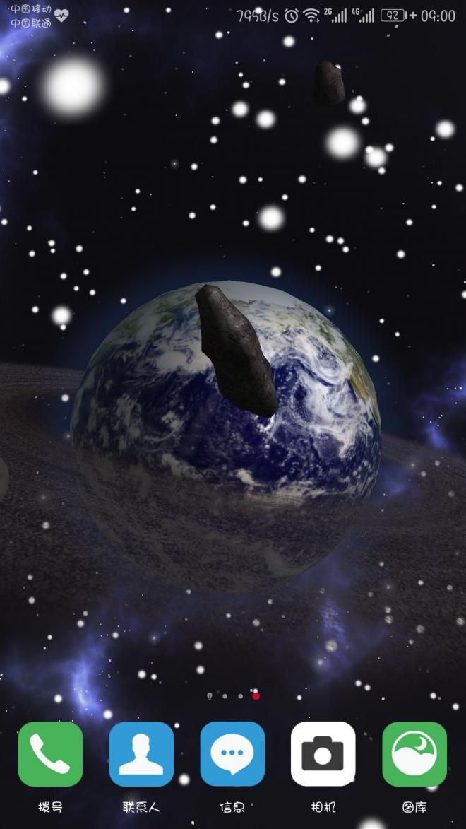 星球界面.png