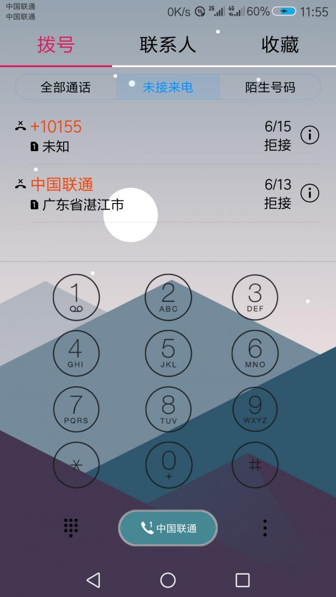 Screenshot_20170831-115500.png