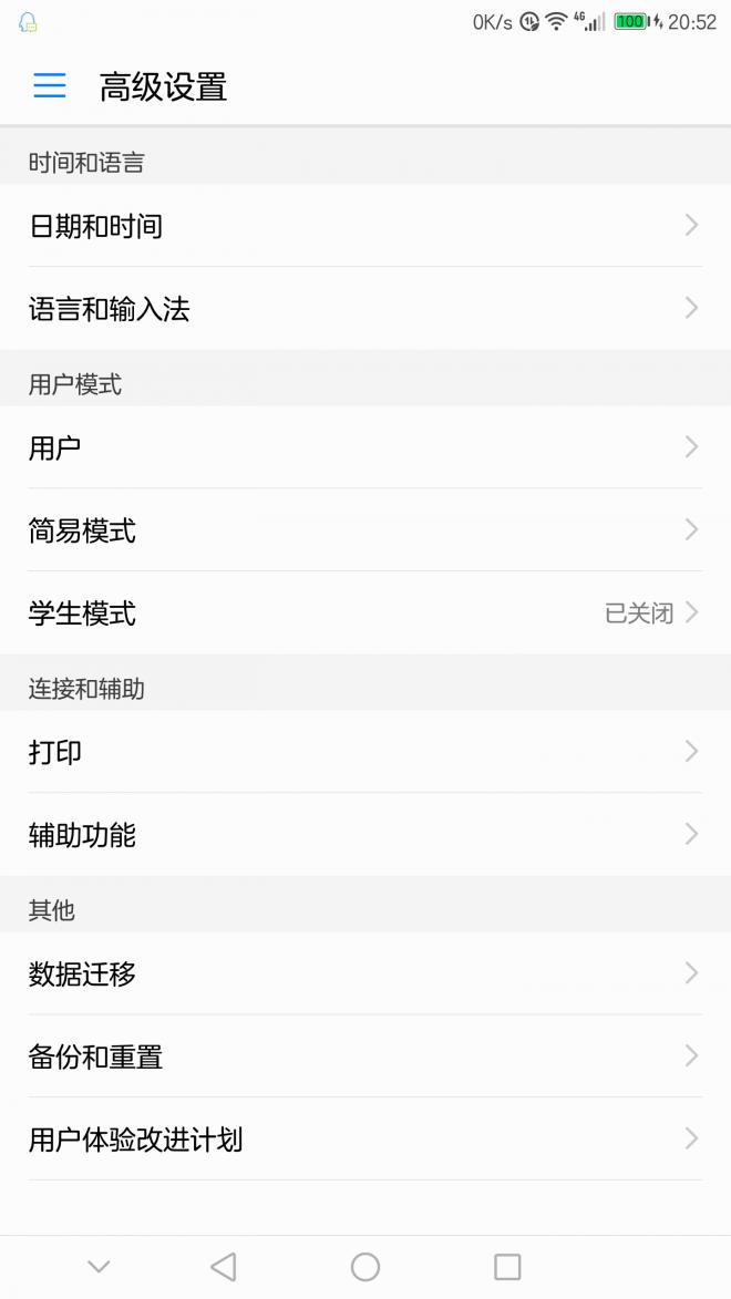 Screenshot_20170904-205225.png