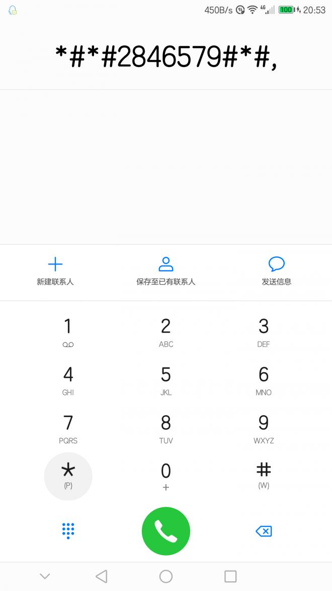 Screenshot_20170904-205301.png