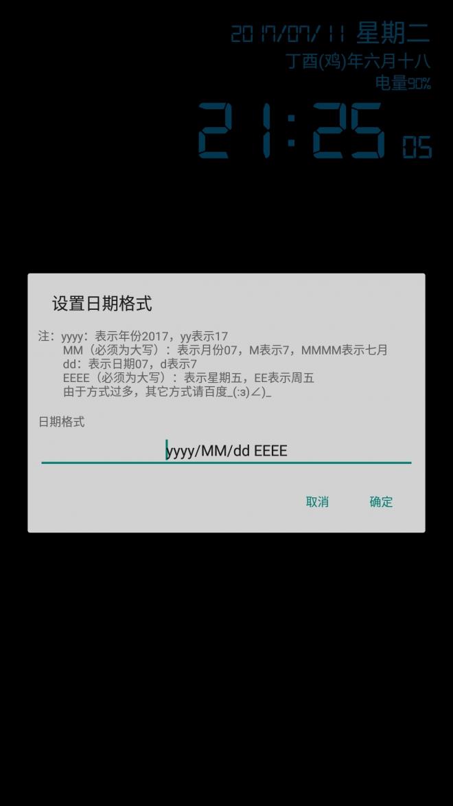 Screenshot_20170711-212506-for-141390-o_1bkotg0pf1n6817pu1r97170a65o16-uid-703984.jpg