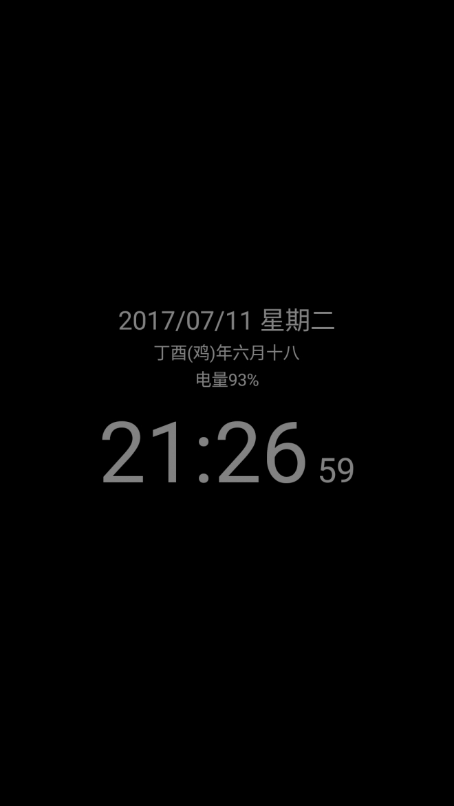 Screenshot_20170711-212659-for-141390-o_1bkotg4cl138d18d92d51dfmqm01c-uid-703984.jpg