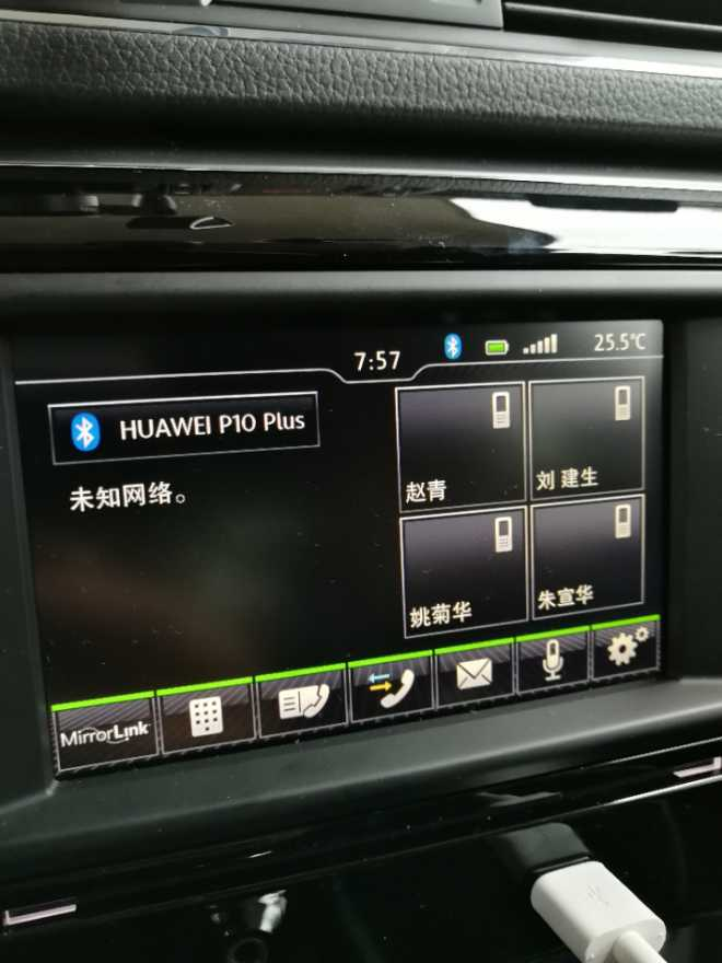 连接车机显示未知网络,mirrorlink显示设备不支持- 华为P10系列
