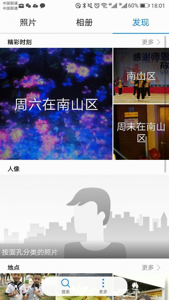 Mate 8 精彩时刻.jpg