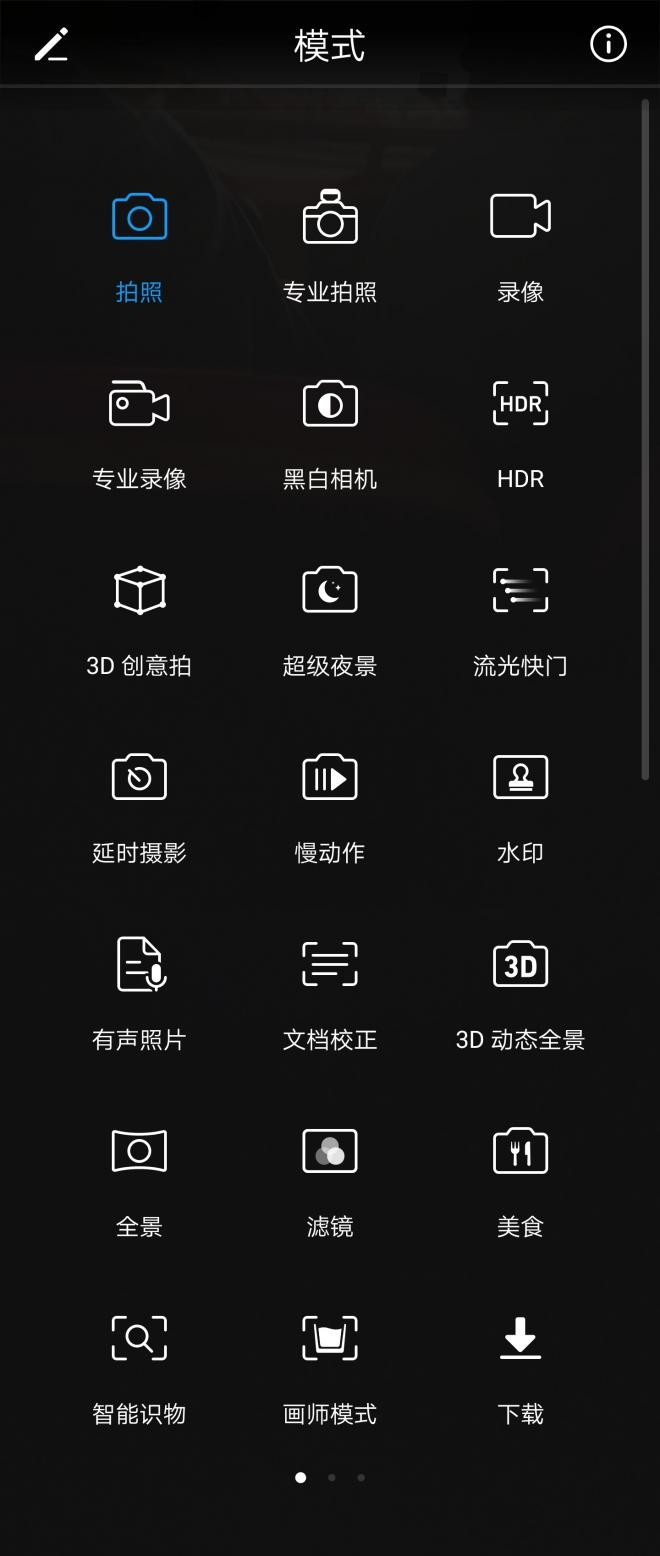 Screenshot_2017-10-30-21-49-41.jpg