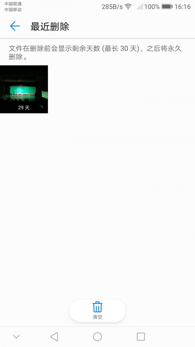 Screenshot_20171031-161700.png