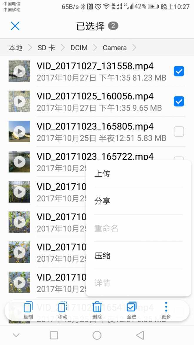 %2Fstorage%2Femulated%2F0%2FPictures%2FScreenshots%2FScreenshot_20171103-222757.png