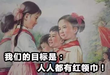【小学生作文真爱】玛雅作文