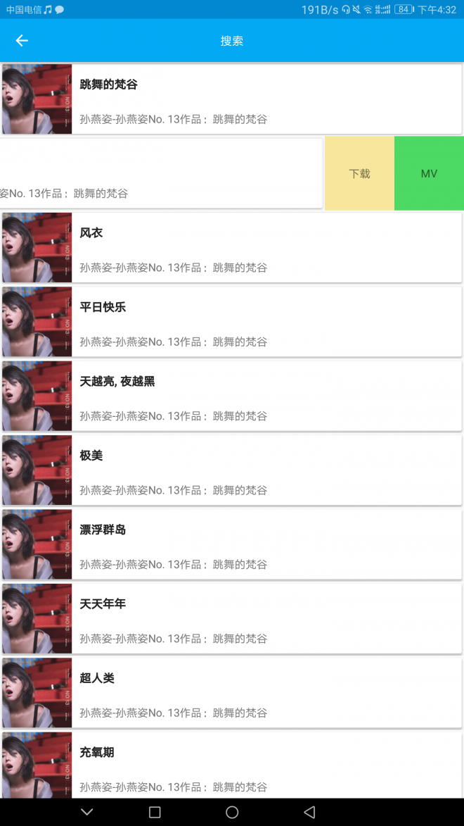Screenshot_20171109-163233.png