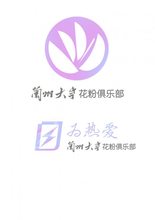 花粉俱乐部logo.jpg