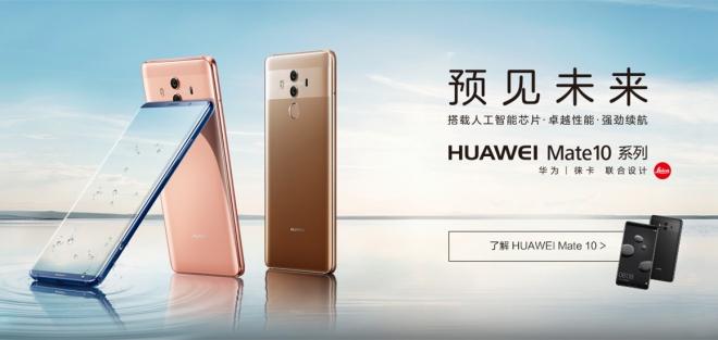 HUAWEI Mate10丨手机投屏教程-精华帖