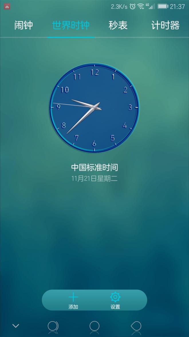 Screenshot_20171121-213746.png