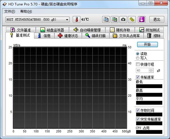 70-1FPQ1022C43.jpg