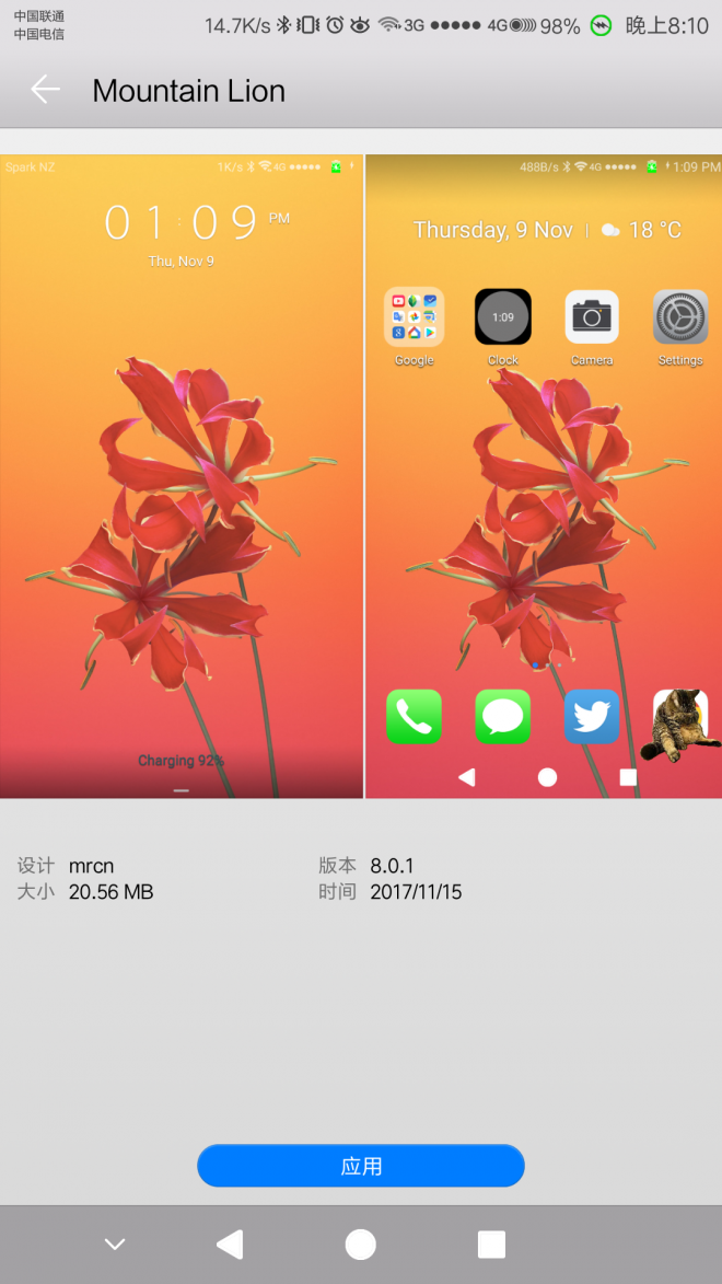 Screenshot_20171122-201059.png
