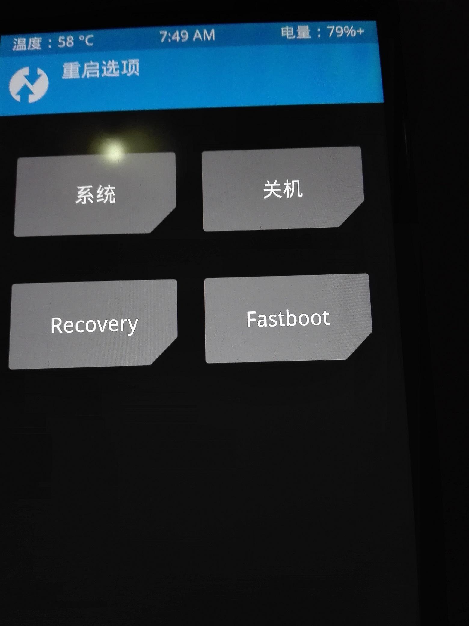 rebootopt1.jpg