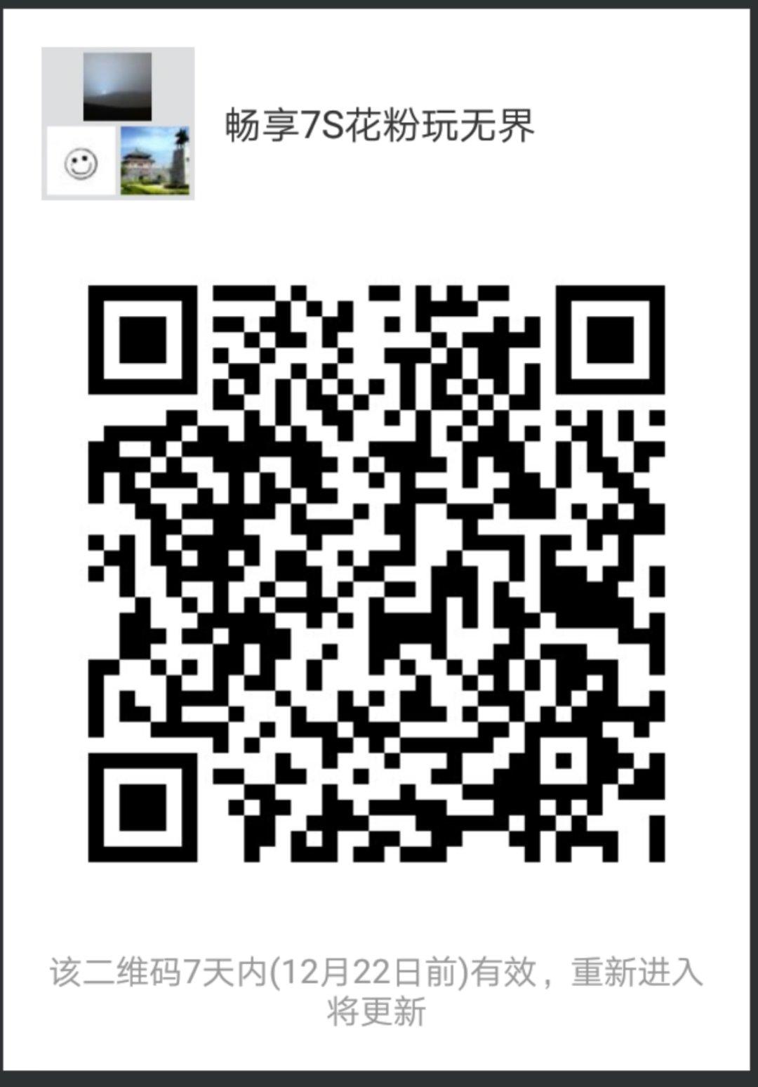 微信图片_20171215142806.jpg