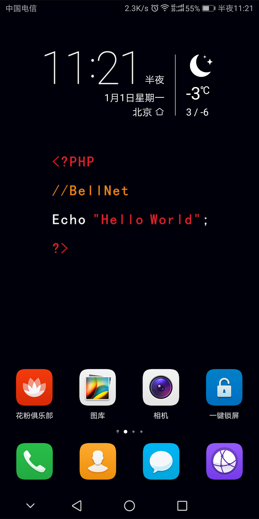 Screenshot_20180101-232104.png