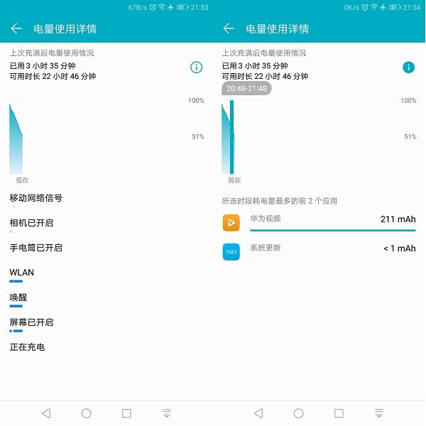 Screenshot_20180101-215353.jpg
