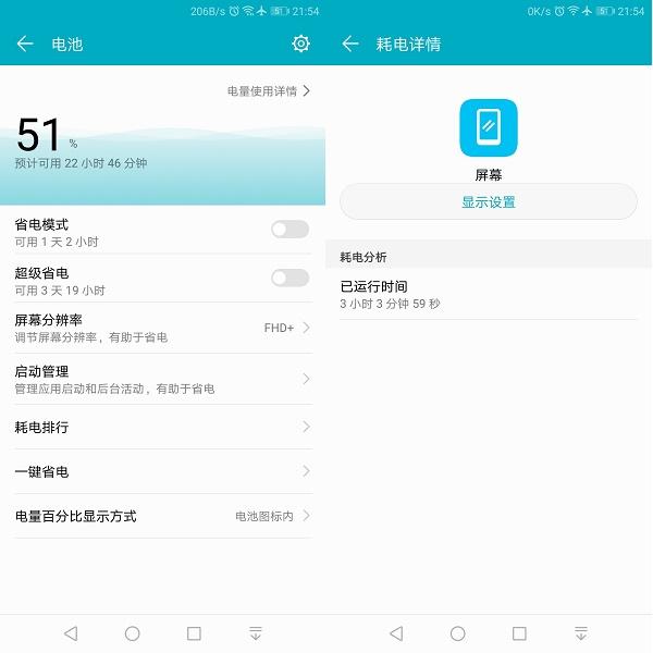 Screenshot_20180101-215424.jpg