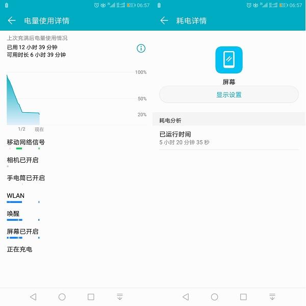 Screenshot_20180102-065721.jpg
