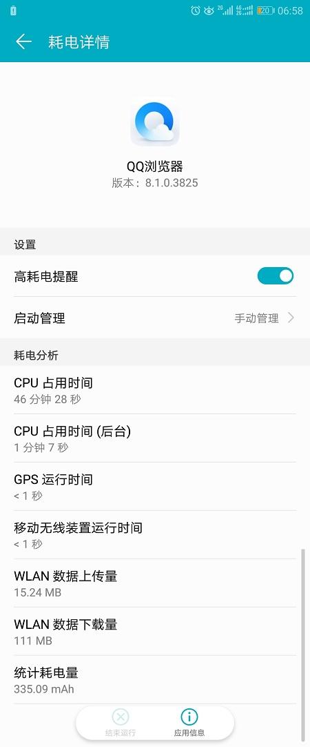 Screenshot_2018-01-02-06-58-53.jpg