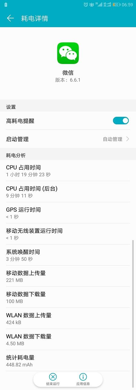 Screenshot_2018-01-02-06-59-13.jpg