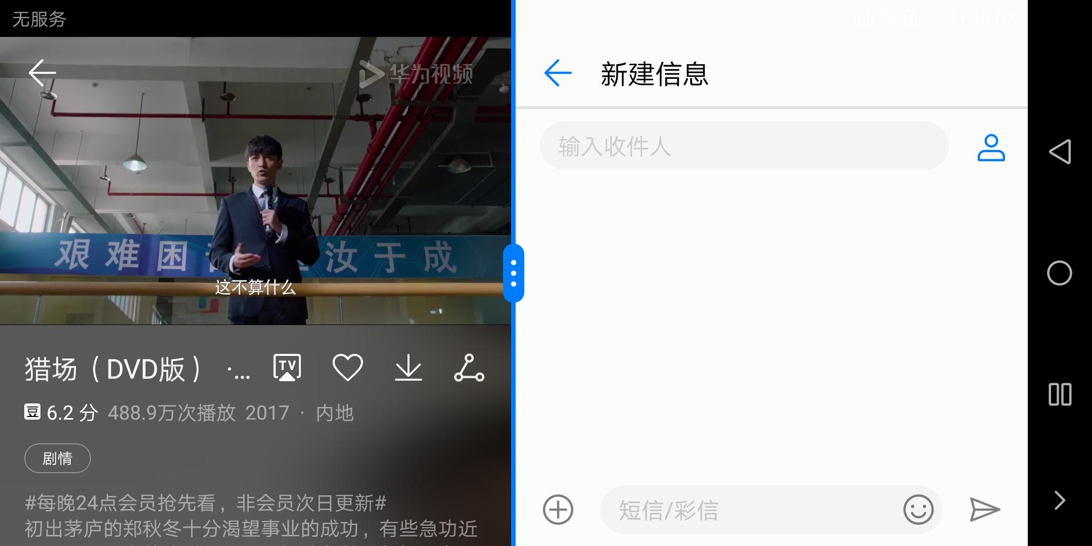 Screenshot_20180106-100754.jpg