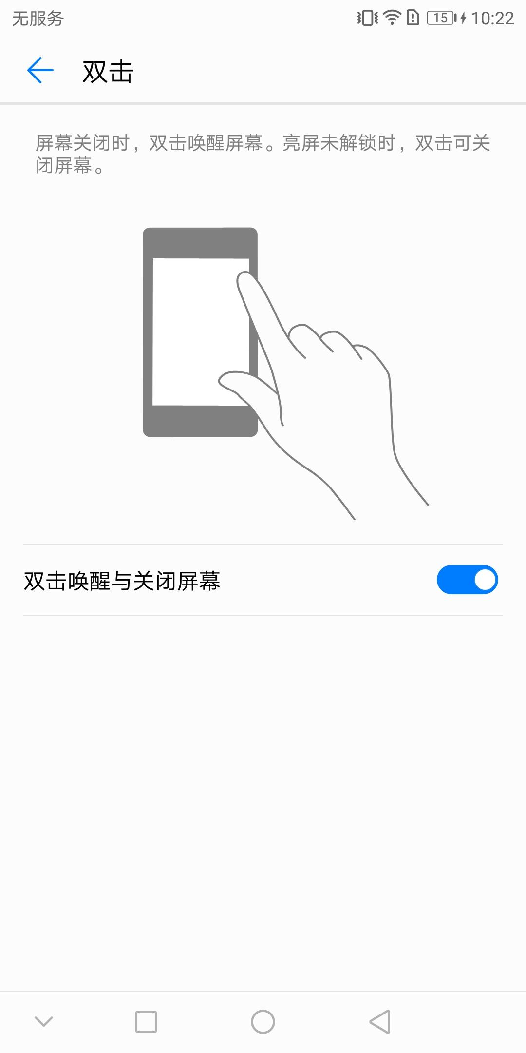 Screenshot_20180106-102241.jpg