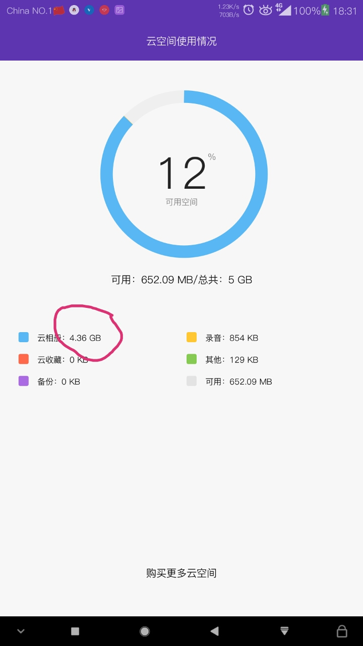 %2Fstorage%2FC245-171C%2FPictures%2FScreenshots%2FIMG_20180119_183220.png