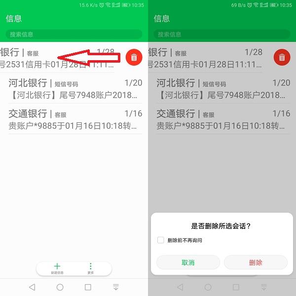 Screenshot_20180131-103505.jpg