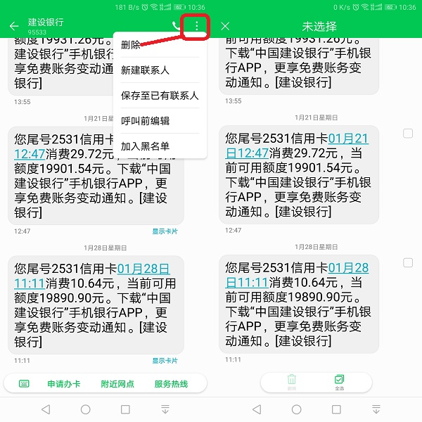 Screenshot_20180131-103607.jpg
