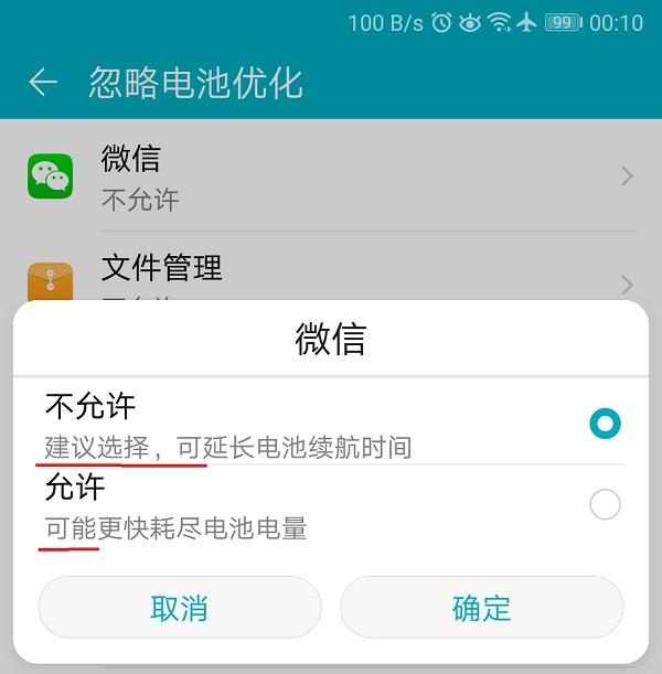 Screenshot_20180205-001018.jpg