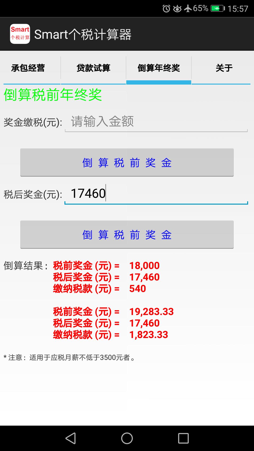 Screenshot_04.png