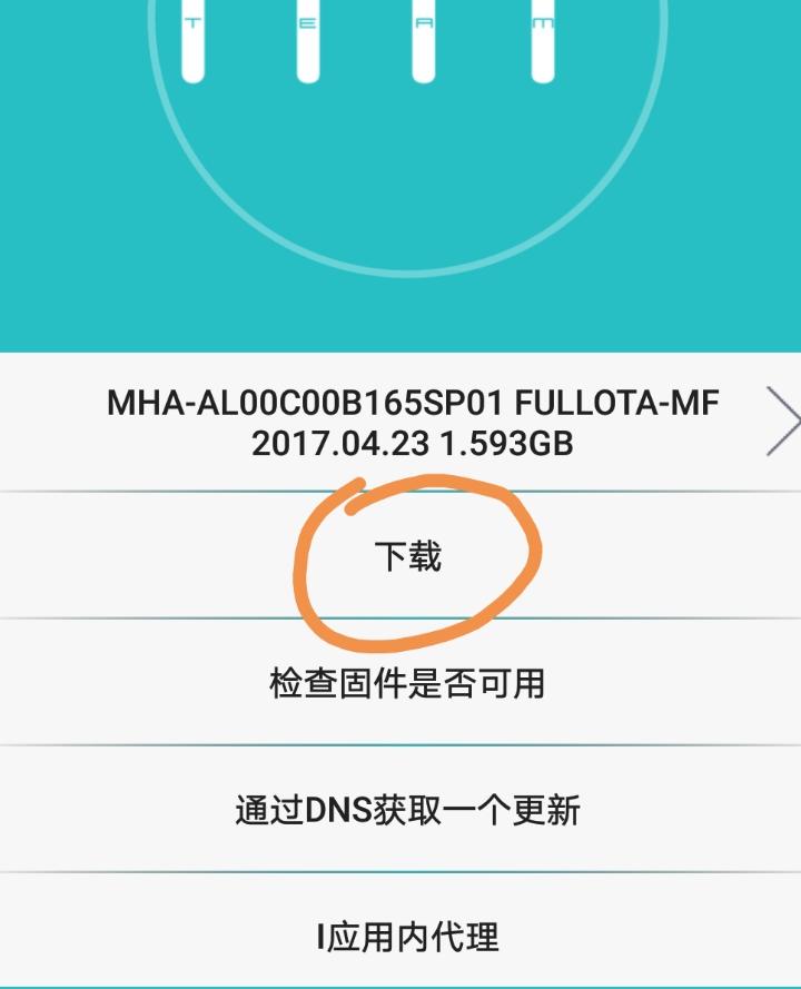 %2Fstorage%2Femulated%2F0%2FPictures%2FScreenshots%2FIMG_20180228_133038.png