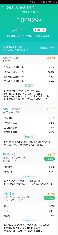 Screenshot_2018-03-06-20-16-54.jpg