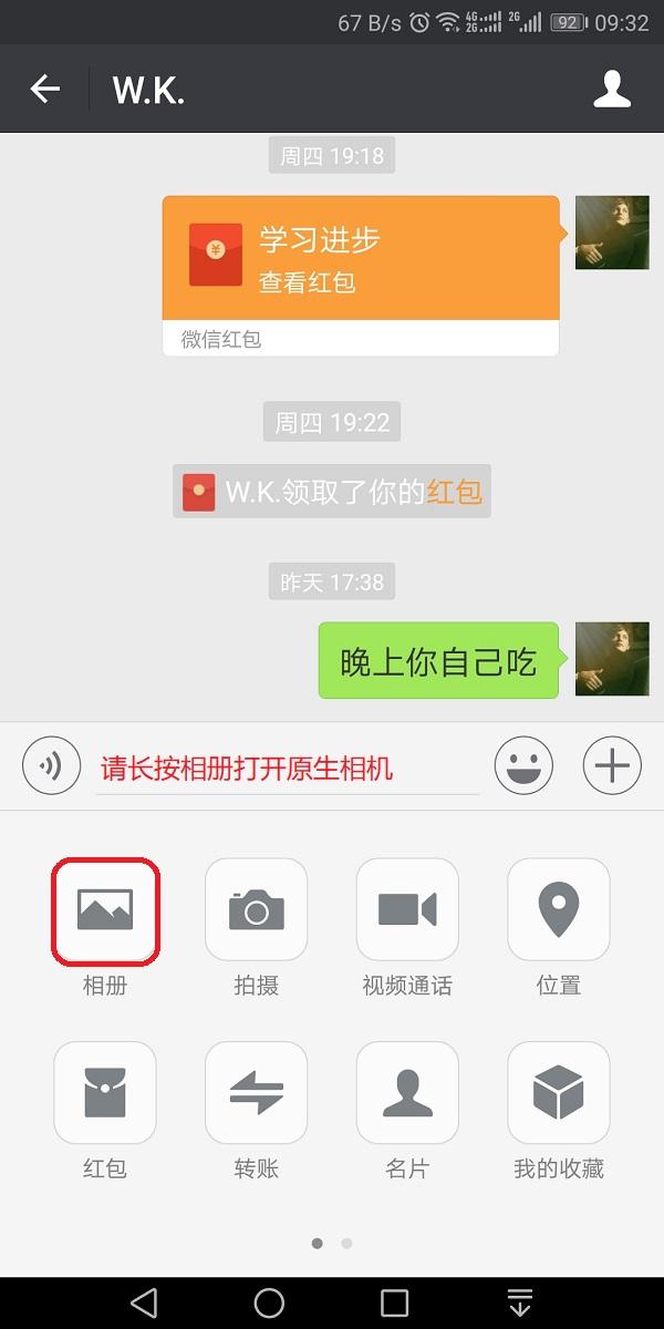 Screenshot_20180310-093227.jpg