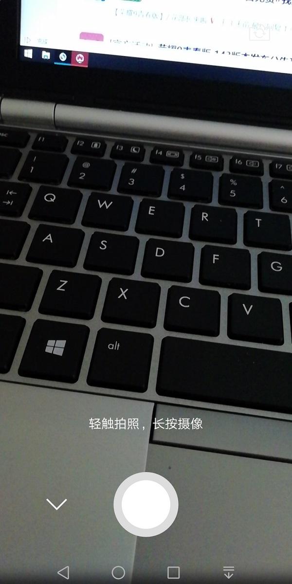Screenshot_20180310-093333.jpg